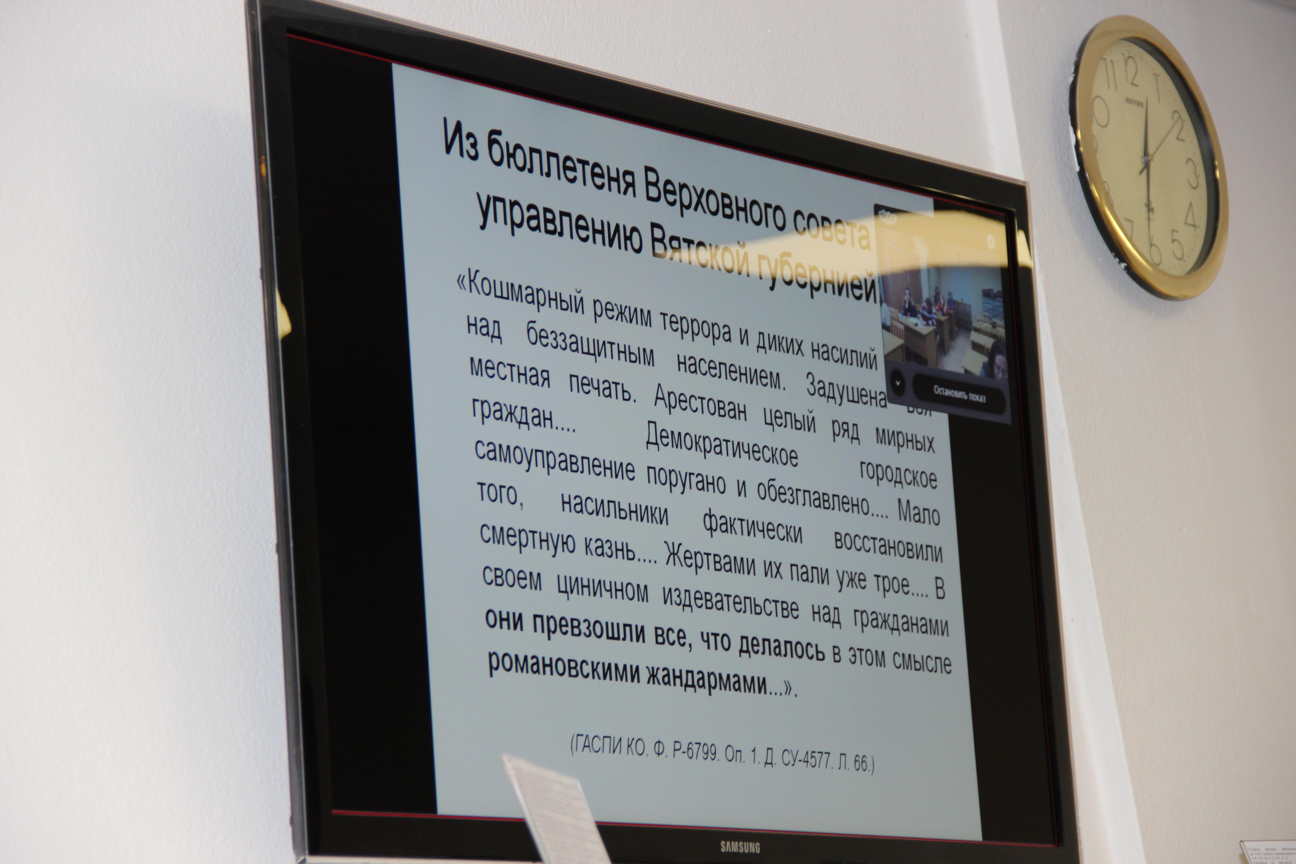 Фрагмент презентации к докладу П.А. Чемоданова