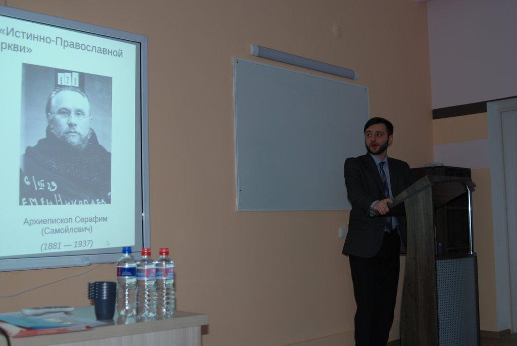 Выступление П.А. Чемоданова